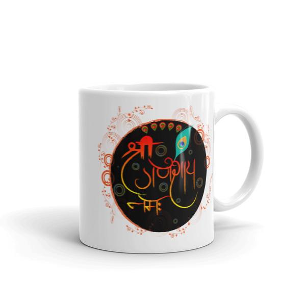 Ganesh Chaturthi 2017 Mug