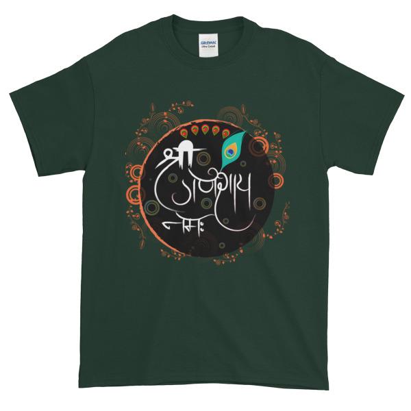 Ganesh Chaturthi 2017 Short sleeve t-shirt