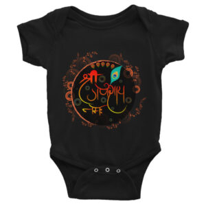 Ganesh Baby Infant Bodysuit